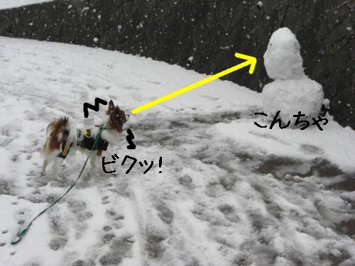 でかい雪だるま
