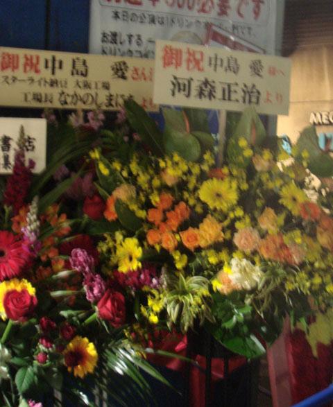 まめぐ花201205b