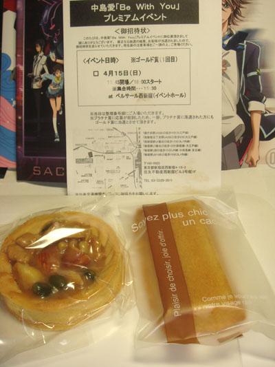 201204鎌倉13