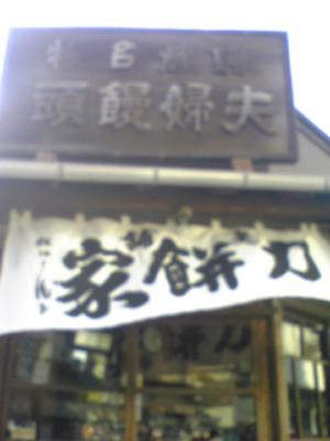 201204鎌倉02
