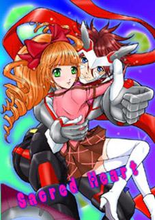 セイクリ本vol2