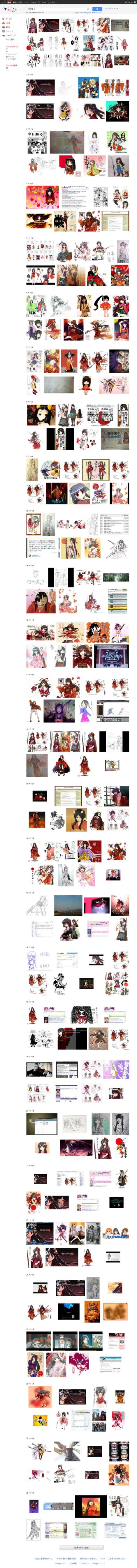 2011-07-22時点のGoogle画像検索『日本鬼子』セーフサーチOFF