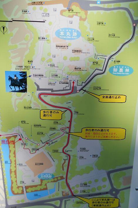 東日本大震災後の仙台城址案内板20110717