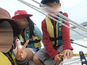 ひなもり&ヨット 068