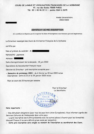 ソルボンヌ大学の入学許可証