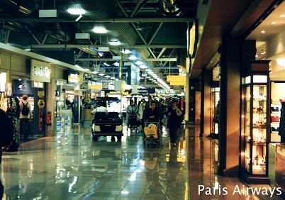ロンドン・ヒースロー空港 Terminal 4
