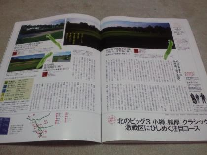 3_20110816081130.jpg