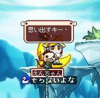 kaisou.jpg