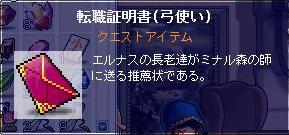 tensyoku.jpg