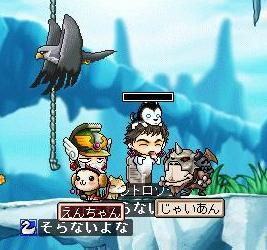 torohaka.jpg