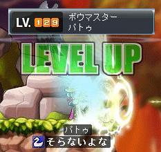 up129.jpg