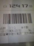 070827_2011~01.jpg