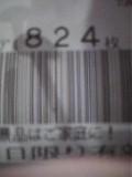 071126_1930~01.jpg