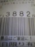 071129_2158~01.jpg