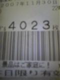 071130_2200~01.jpg