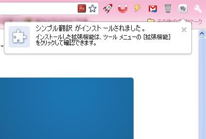 シンプル翻訳2