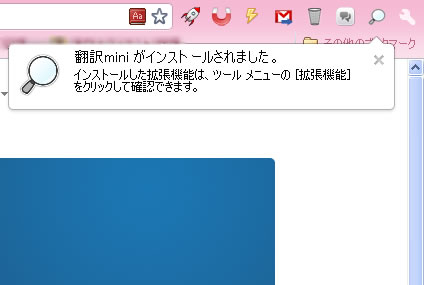 翻訳mini2
