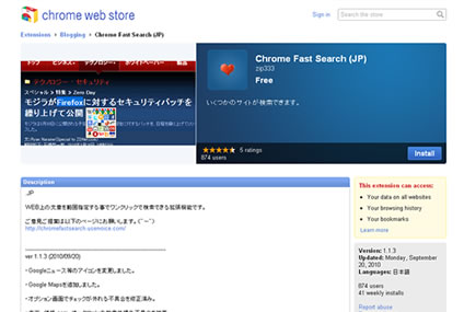 FastSearch