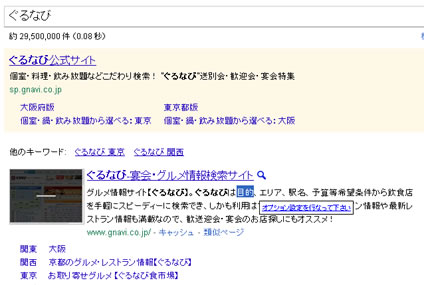 FastSearch3