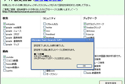 FastSearch5