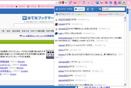 HatenaBookmark4