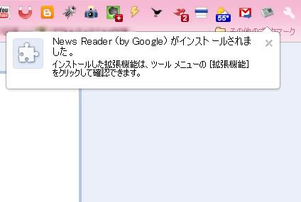 NewsReader3
