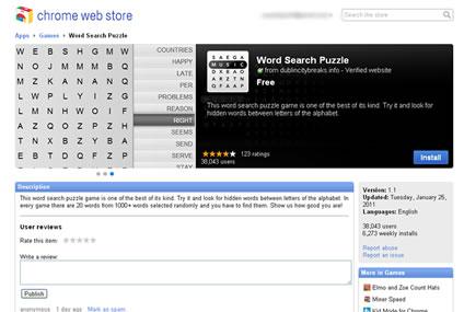 SearchPuzzle