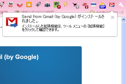 SendfromGmail3