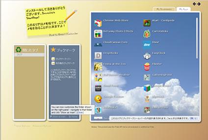 StartPage2