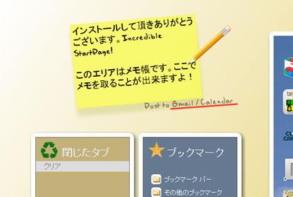 StartPage3