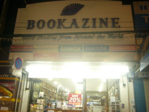 bookazine