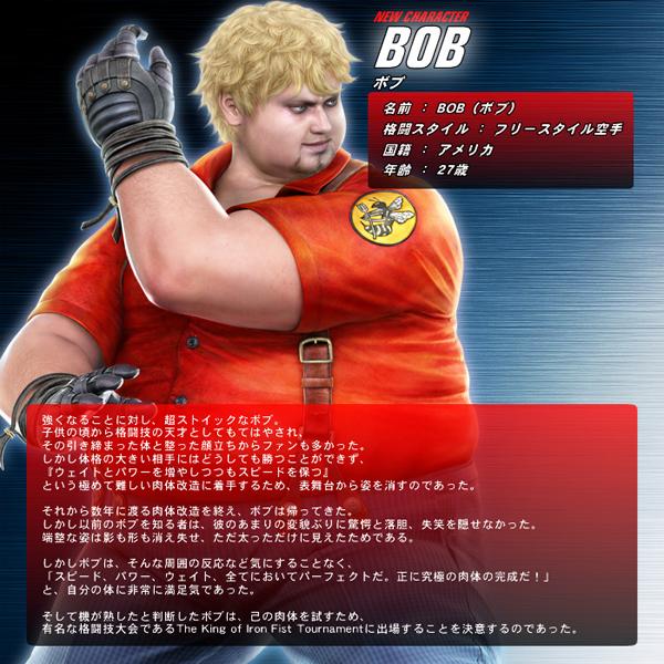 04_bob_l.jpg