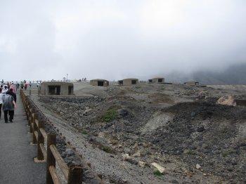 中岳火口1