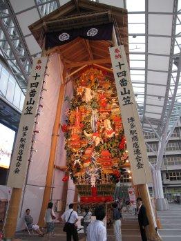 山笠(博多駅)