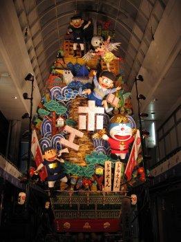 山笠(祇園)