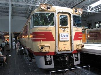 リニア鉄道館2