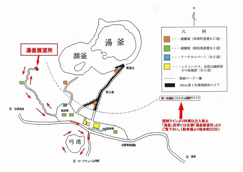 siraneyama.jpg