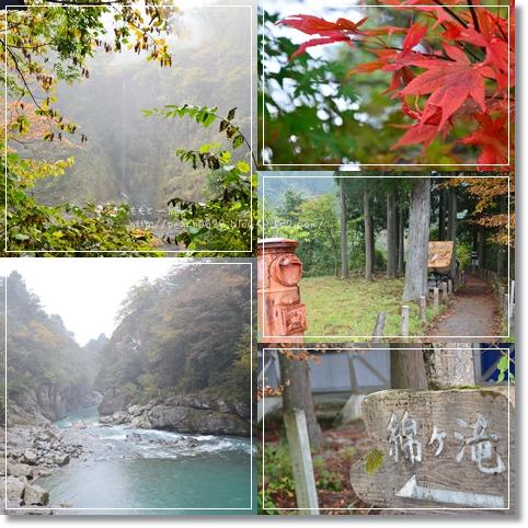 綿ヶ滝2013秋5-1