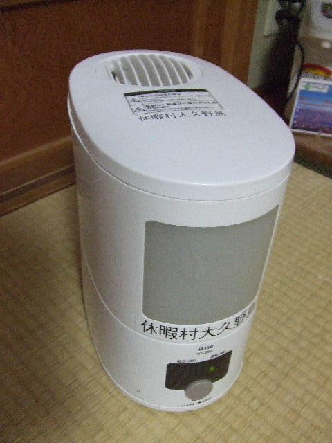 2012_01140113.jpg