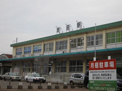 1110吉田駅