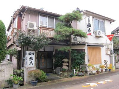 1110旅館福本