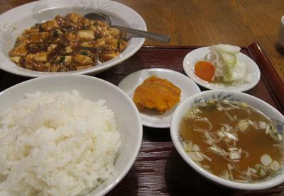 1201麻婆豆腐定食