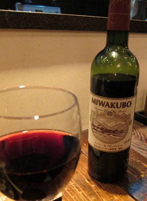 1203赤ワイン