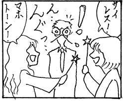 2013takasugi02.jpg