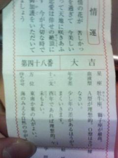 200801032128000.jpg