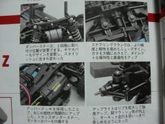 CIMG3010.jpg