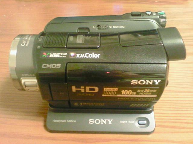 HDR-SR8