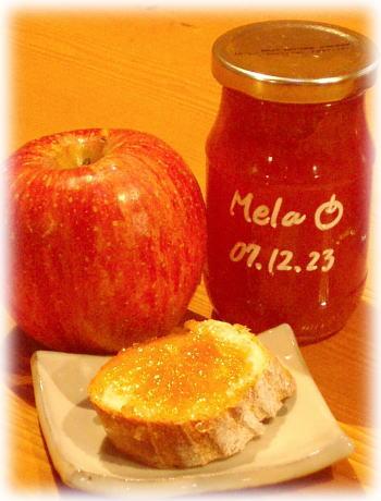 marmellata di mela