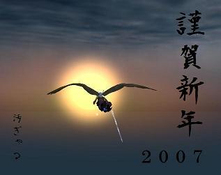 2007-12-30 17-52-59改A
