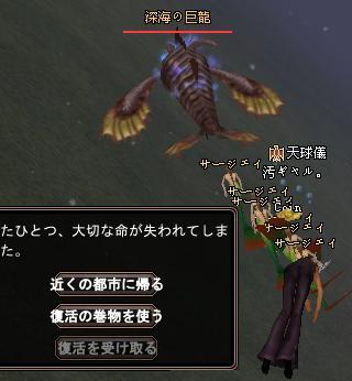 2008-01-20 02-53-04
